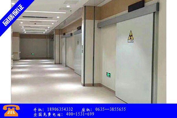 山东防辐射铅门执行标准归于稳定