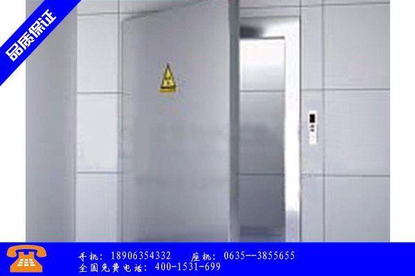 黄山防辐射铅门尺寸规格表市场震荡将盘整运行