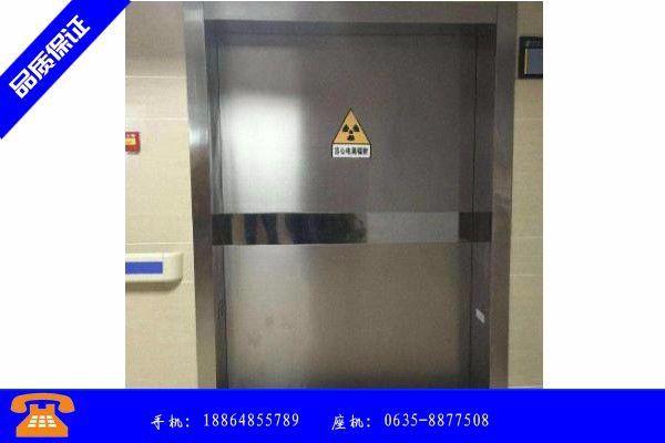 忻州岢岚县牙科铅门安装技术要求无利好消息提振价格恐慌