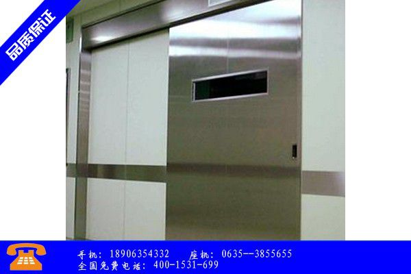 西昌市射线防护门安装现场图|西昌市射线防护门常用材质|西昌市射线防护门安装技术要求价格怎么走