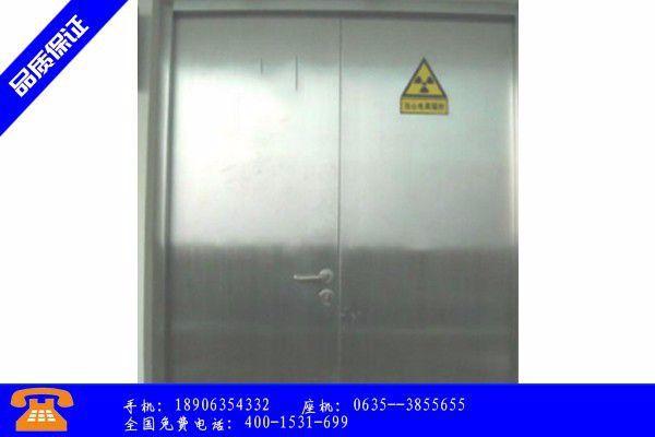 昌江黎族自治县射线防护门分类接近尾声反弹有的难度