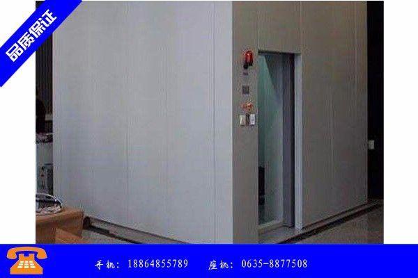 德阳中江县牙科铅房安装技术要求需求尚未释放价格运行平稳