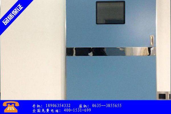 华蓥市气密门是啥材质|华蓥市气密门露天使用年限|华蓥市气密门怎样不生锈服务周到