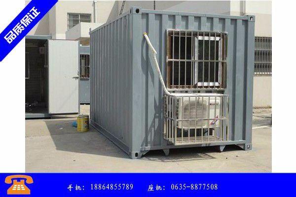 塔城市铅房安装现场图产能转移并不能解决中国行业的实际问题
