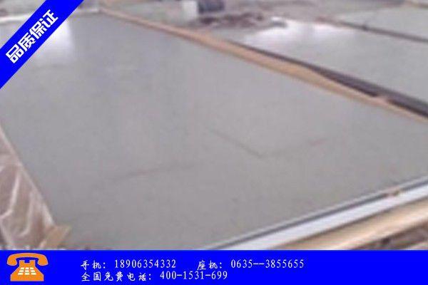 赣州兴国县射线防护铅板聚焦行业