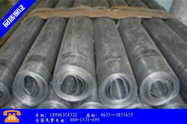 濮阳南乐县铅板价格实体供货