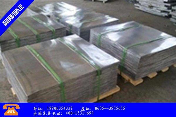 石家庄长安区防辐射铅板产品的基本常识