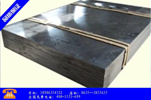 潞城市铅板带动行业发展|潞城市铅板价格