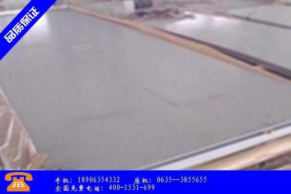 成都蒲江县医用防辐射铅板品质保证