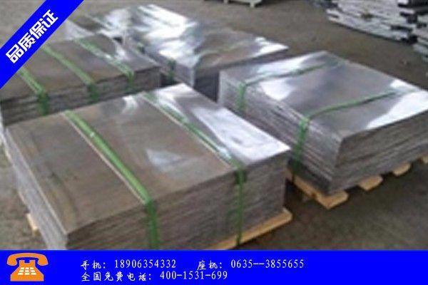 海東市铅板厂家价格涨跌互现后期仍有上涨空间