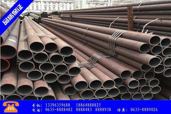 济南济阳区16mn无缝钢管外径壁厚规格表止跌回涨市场较好