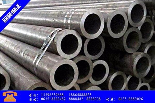 安国市16mn无缝钢管规格表淡季叠加环保因素价格面临下行压力