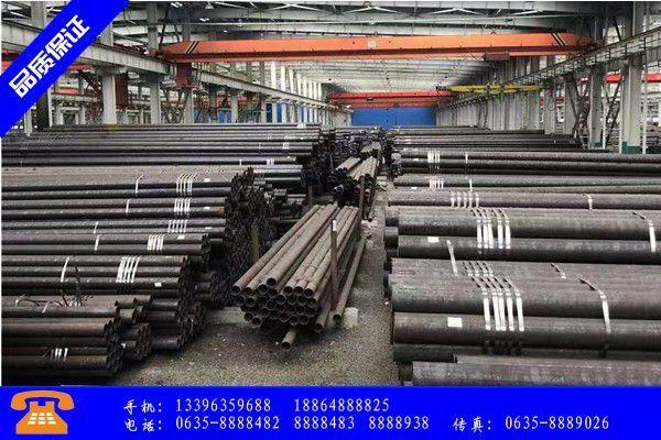 自贡市16mn无缝钢管规格型号对照表支撑不足价格反弹受限