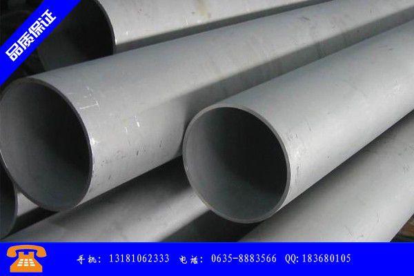 根河市注浆管型号|根河市注浆管外径壁厚规格表|根河市注浆管和焊管的区别品牌如何选择
