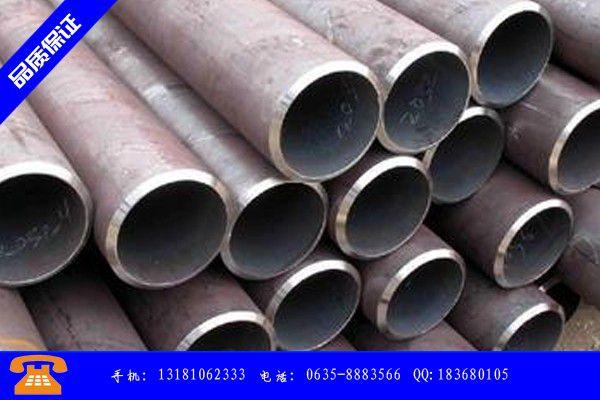 辛集市注浆管外径壁厚规格表新价格|辛集市注浆管规格及壁厚