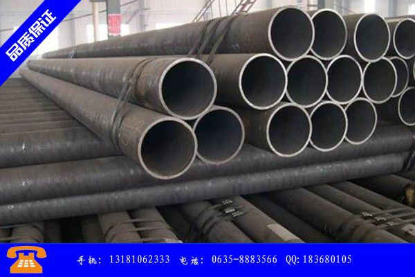 满洲里市注浆管规格及壁厚品牌|满洲里市注浆管钢管规格表