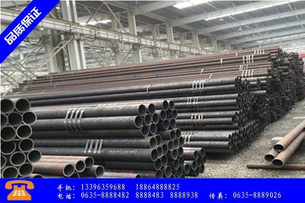 株洲无缝钢管规格表市场价格报价