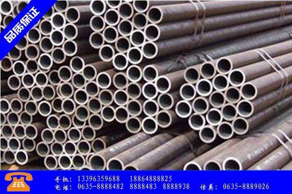 淄博市常用无缝钢管规格型号表行情表现震荡价格偏弱运行