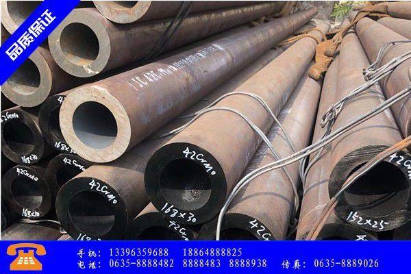 德州陵城区加厚Q345B无缝钢管带动价格小幅上涨