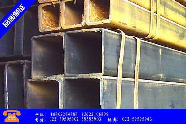 丹东市无缝钢管是什么材质有序推进 |丹东市无缝钢管是否堵塞的判断