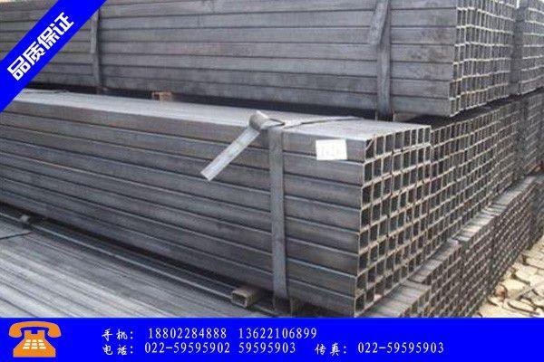 台山市无缝钢管改造便宜价格|台山市无缝钢管图片