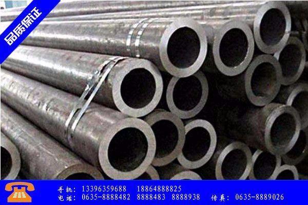 庆阳市无缝钢管什么材质原料续涨无力可能会迎来新一轮落潮