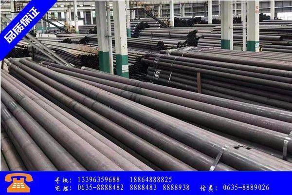 冀州市无缝钢管是什么材质安装价格是多少