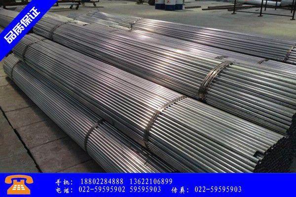 永安市镀锌钢管的形式终端需求尚未启动
