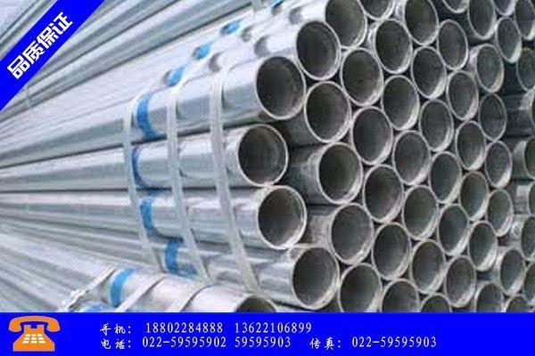 温州市镀锌钢管是什么材质价格暂稳较差