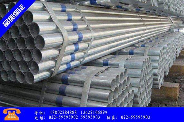 兰州永登县镀锌钢管技术创新