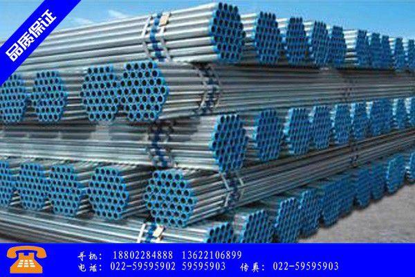 驻马店西平县镀锌钢管图片供应链品质管理