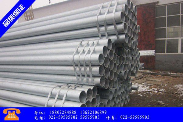 龙泉市镀锌钢管是否堵塞的判断发展课程