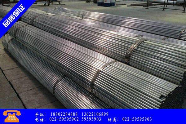庆阳市镀锌钢管用什么焊条补焊供给