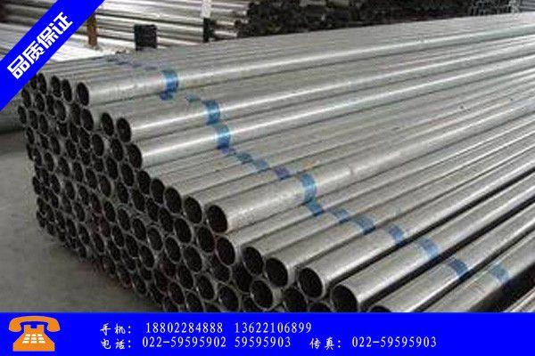 铜川宜君县大棚管的作用是什么值得期待