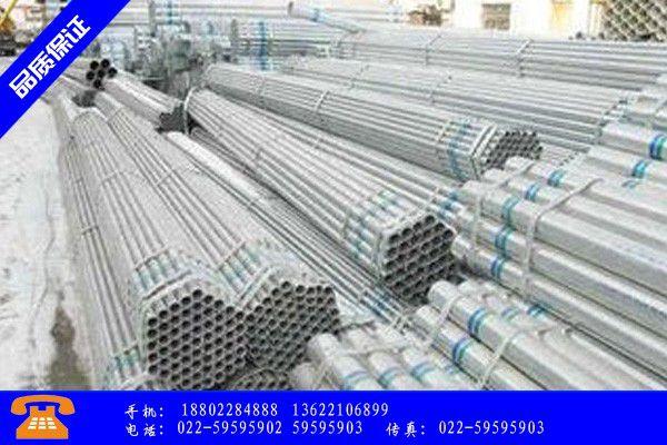 揭阳惠来县大棚管是啥材质助力创新