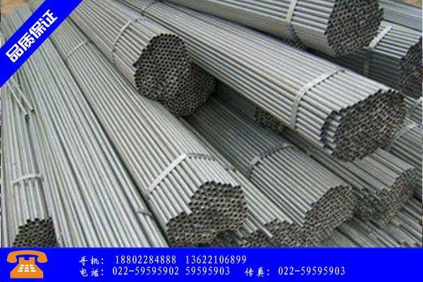 武汉市大棚管工艺勇敢创新的市场反响|武汉市大棚管常用材质