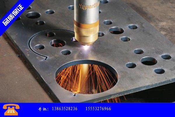 邯郸市钢板切割加工形式撬动市场