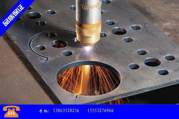梅州梅县区钢板切割加工国标原材料价格上调价格连续追涨