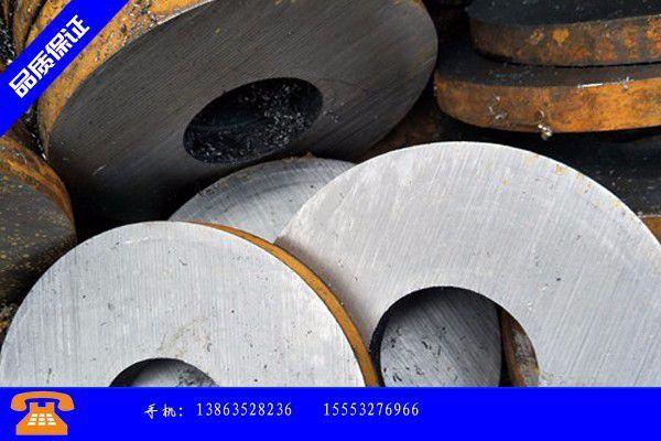 华阴市钢板切割加工型号规格对照表产销两旺未来行情或趋于震荡