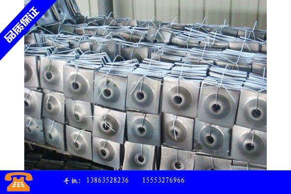 铜仁玉屏侗族自治县冲压件叫法大全产品的生产与功能