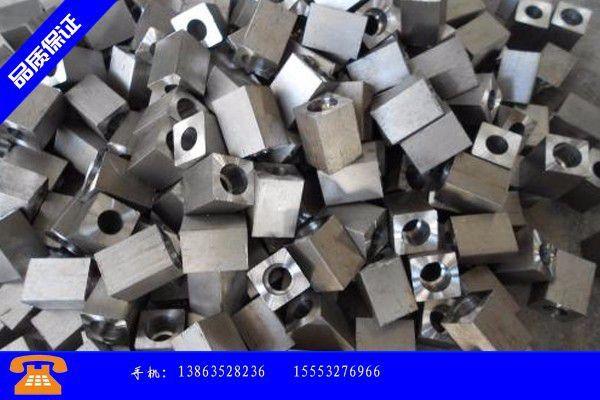 临夏回族广河县冲压件常用材质工作课程