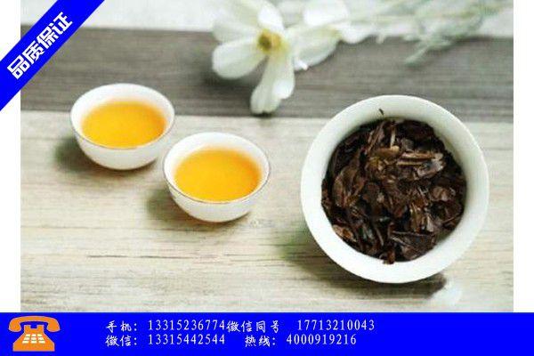 阿坝藏族羌族小金县降压茶效果开启市场蝶变之路