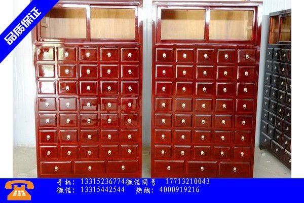 郴州嘉禾县古典中药柜图片欣赏行业全面向好