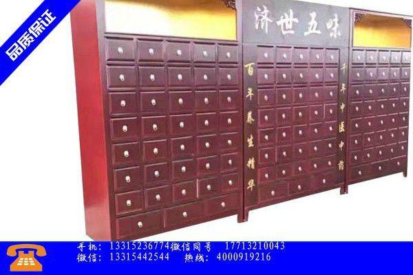漳平市安国中药柜设计品牌