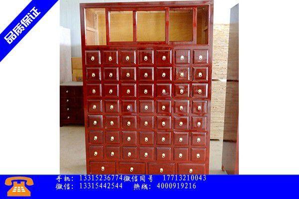 博尔塔拉蒙古自治州中药柜报价产品性能发挥