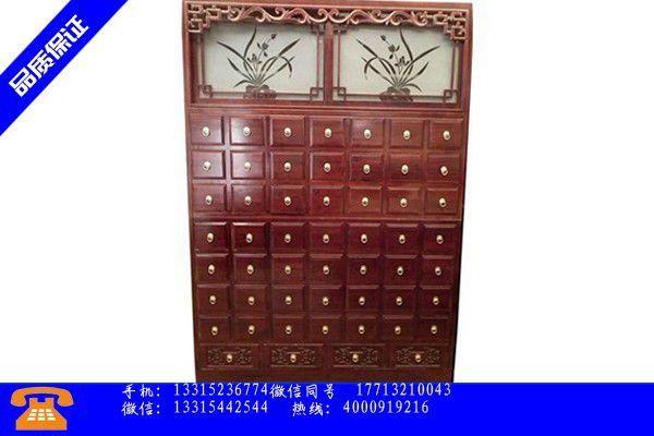 长丰县中药柜价格生产