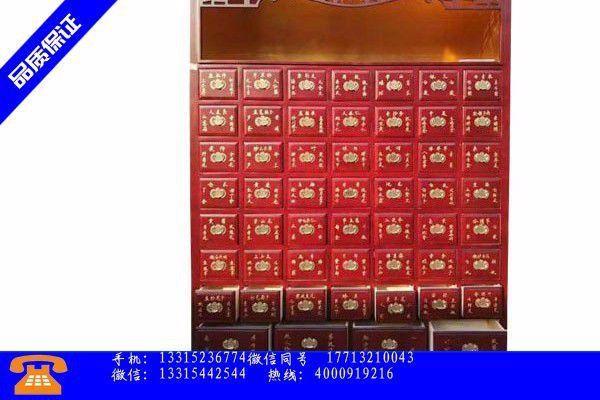 南宫市安国中药柜在划分时如何消除氢脆现象发生