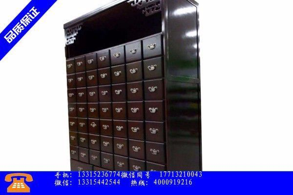 大庆市中药柜报价下半年市场将继续弱平衡运行价格有望升
