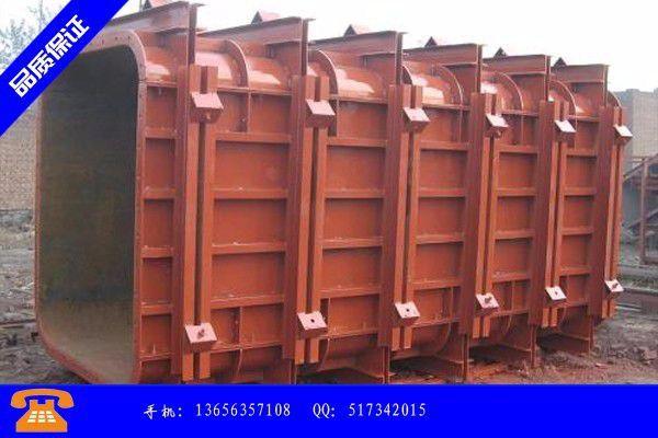 惠安县钢模板规格型号图片利好消息刺激市场价格小幅探涨