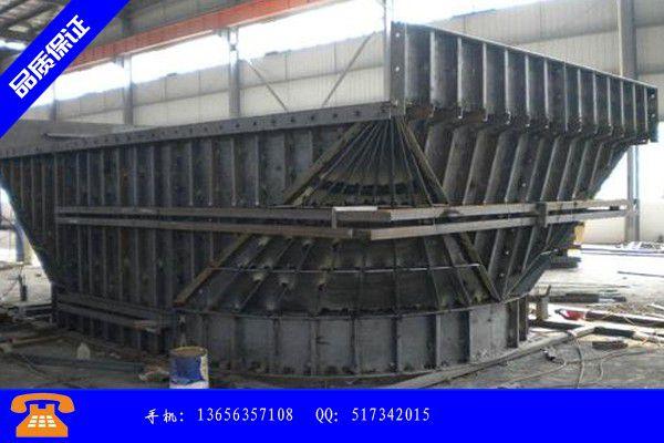 怒江傈僳族贡山独龙族怒族自治县钢模板厚度尺寸规格表